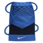Nike Vapor Gymsack Backpack