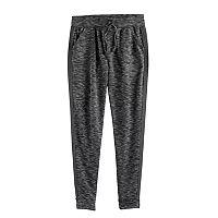 Girls 7-16 & Plus Size SO® Pocket Jogger Pants