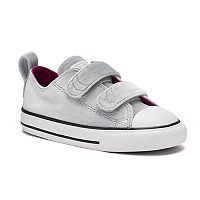 Toddler Converse Chuck Taylor All Star Star 2V Sneakers