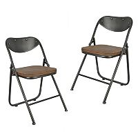 Decor Therapy Traditional Folding Chair 2 pc Set
