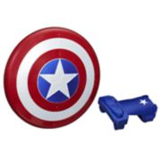 Marvel Avengers Captain America Magnetic Shield & Gauntlet Set by Hasbro