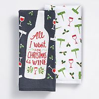 St. Nicholas Square® All I Want for Christmas Kitchen Towel 2-pk.