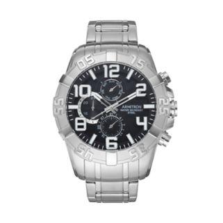 Armitron Men's Stainless Steel Watch - 20/5168BKSV