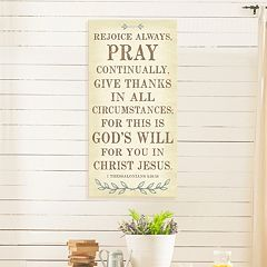 Artissimo Designs 'Rejoice Always' Canvas Wall Art