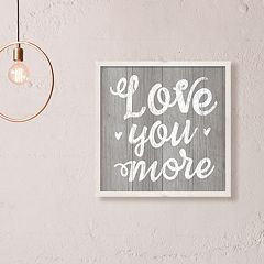 Artissimo Designs 'Love You More' Framed Wall Art