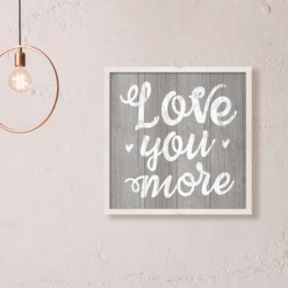 "Artissimo Designs ""Love You More"" Framed Wall Art"