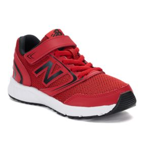 New Balance 455 Boys' Running Shoes