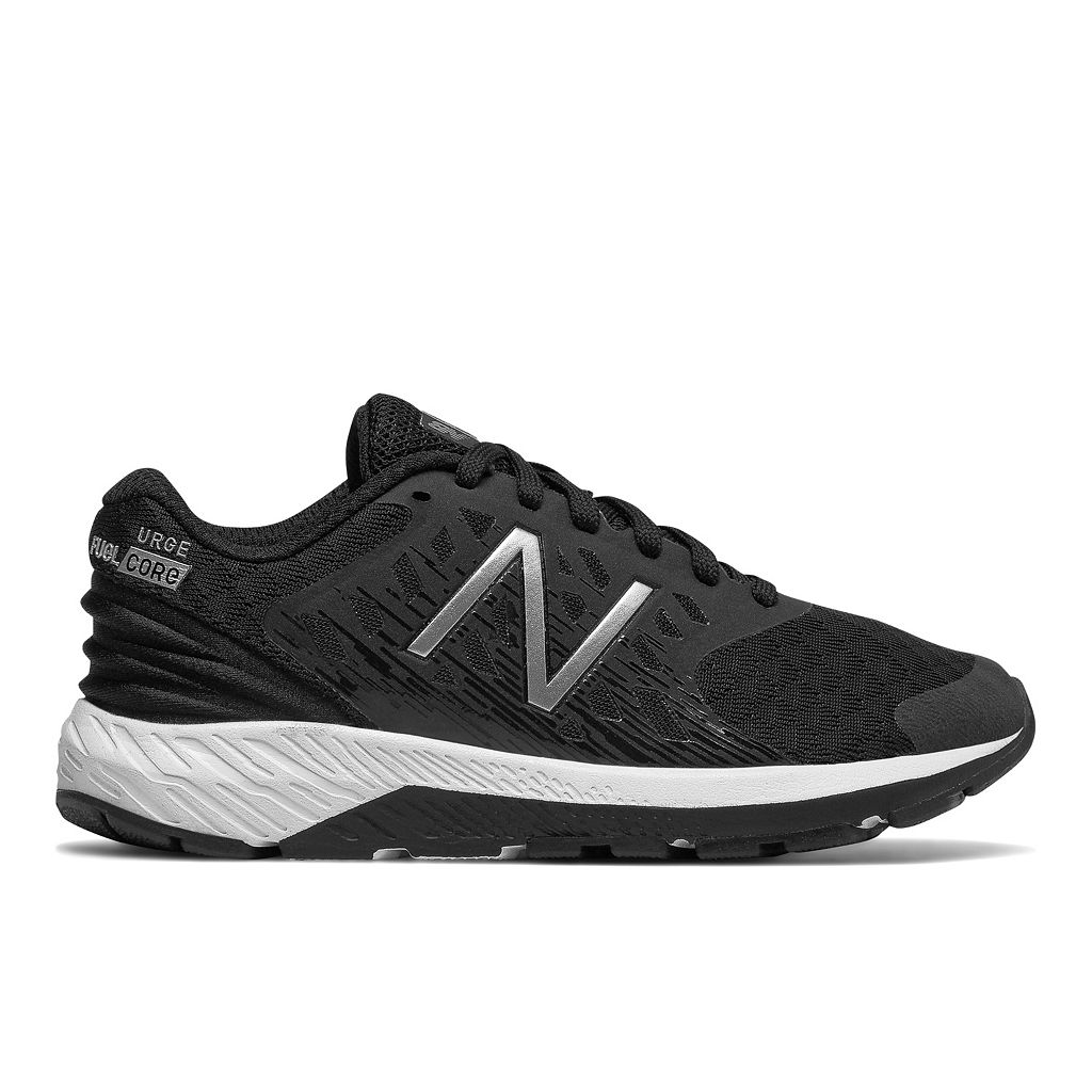 New Balance Urge Boys' Running Shoes