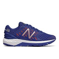 New Balance Urge Boys' Running Shoes