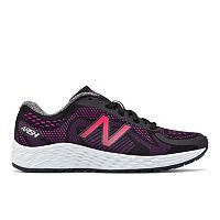 New Balance Arishi Girls' Running Shoes