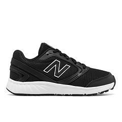 New Balance 455 Boys' Lace-Up Running Shoes