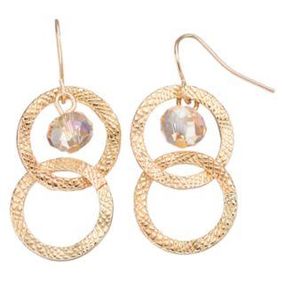 Textured Nickel Free Linked Hoop Earrings