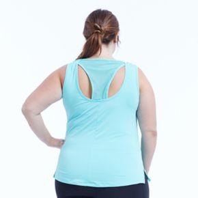 Plus Size Marika Curves Eclectic Tank