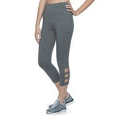 Juniors' SO® Cutout Capri Yoga Leggings