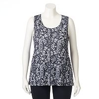 Plus Size Wild Majesty Layered Racerback Tank