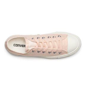Women's Converse Chuck Taylor All Star Snakeskin-Woven Sneakers