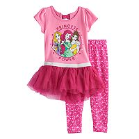 Disney Princess Belle, Ariel & Rapunzel Toddler Girl