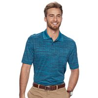 Men's Haggar® Cool 18® Classic-Fit Performance Polo