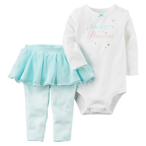 Top Daddys Little Princess, 2T Carters 3 Piece Sweater Legging Set for Girls