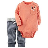 Baby Boy Carter's Monster Bodysuit & Pants Set