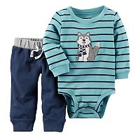 Baby Boy Carter's Striped Dog Applique Bodysuit & Pants Set