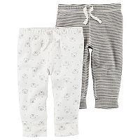 Baby Carter's Ribbed Striped Pants & Bear Pattern Pants Set