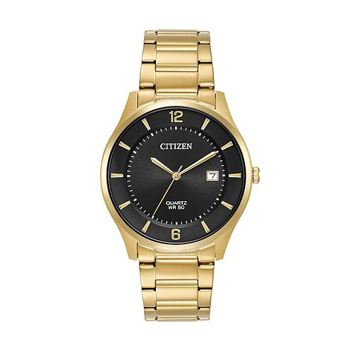 Citizen Men's Stainless Steel Watch - BD0043-83E