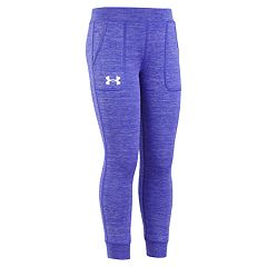 Girls 4-6x Under Armour Space-Dyed Twist Tech Joggers