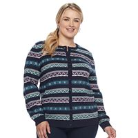 Plus Size Croft & Barrow® Essential Button-Front Jersey Cardigan