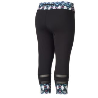 Plus Size Wild Majesty Printed Capri Leggings