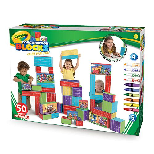crayola 50 pc construction blocks set