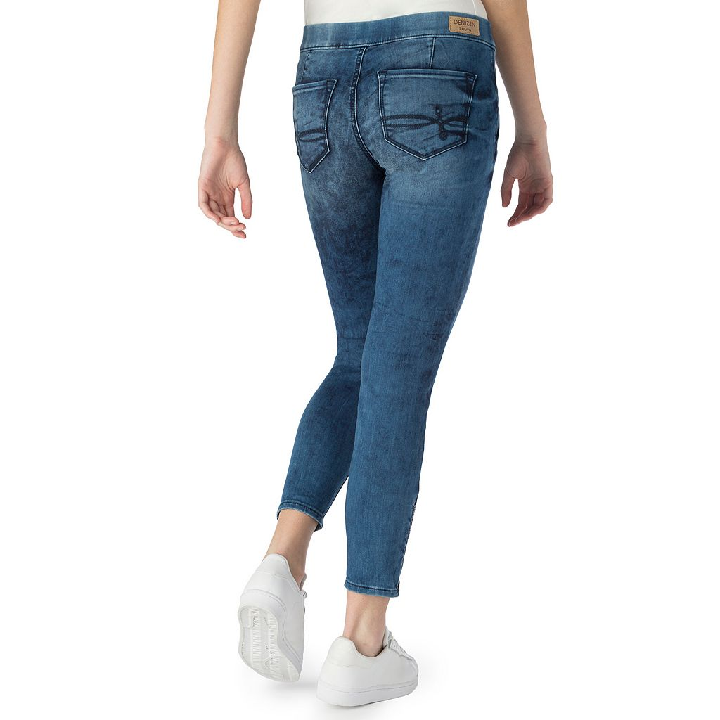 Juniors' DENIZEN from Levi's Zipper Cuff Moto Jogger Jeans