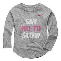 Toddler Girl Nike