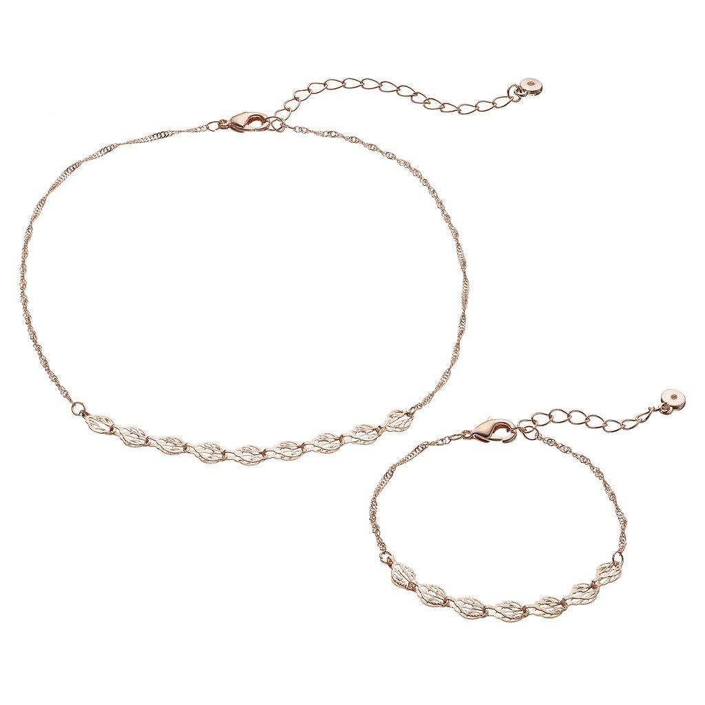 LC Lauren Conrad Openwork Link Choker Necklace & Bracelet Set
