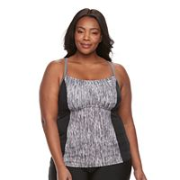 Plus Size Nike Splice Racerback Tankini Top