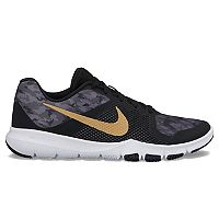 Nike Flex Control SP Men's Cross Training Shoes