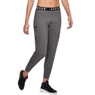 Women's Under Armour Favorite Midrise Utility Cargo Workout Pants