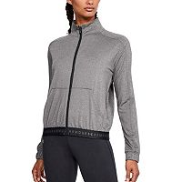 Women's Under Armour HeatGear Full Zip Jacket