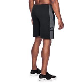 Men's Under Armour EZ Knit Shorts