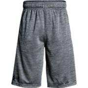 Boys 8-20 Under Armour Stunt Shorts