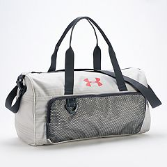 Under Armour Boys Armour Select Duffel Bag