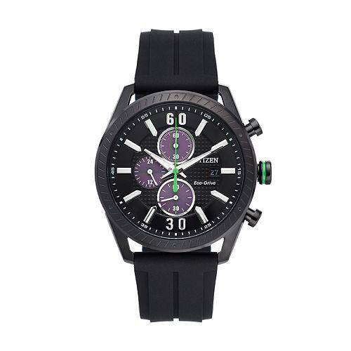 Drive From Citizen Eco-Drive Men's CTO Chronograph Watch - CA0665-00E
