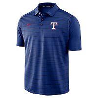 Men's Nike Texas Rangers Striped Polo