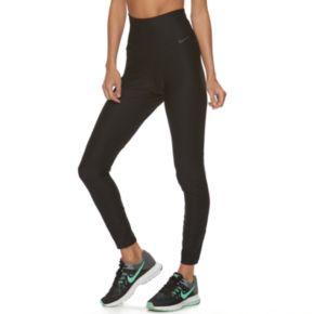 Women's Nike Power Training Tights
