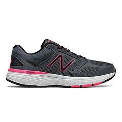 New Balance 560 v7 Women s Running Shoes 12b992930a0