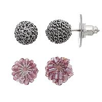 Simply Vera Vera Wang Nickel Free Purple Beaded & Chain Ball Stud Earring Set