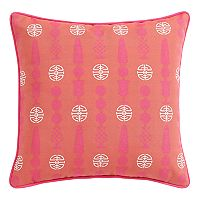 Clairebella Topiary Microfiber Indoor Outdoor 2 pc Throw Pillow Set