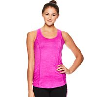 Women's Gaiam Hatha Ruched Yoga Tank