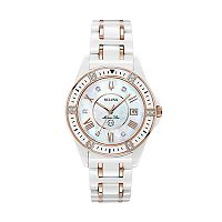 Bulova Women's Marine Star Diamond Ceramic Watch - 98R241