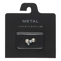 Simulated Pearl Nickel Free Magnetic Stud Earrings